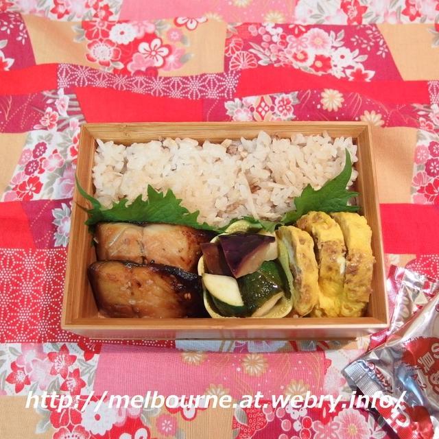 週末しごと『常備菜つくり』 ★ お弁当は また 新生姜の炊き込みごはん