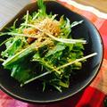 簡単★水菜とハチミツ梅干しのさっぱり和え