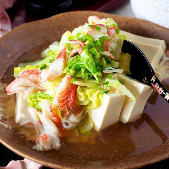 【レンジであったか豆腐】とろ〜り白菜とカニかまのとろみ餡かけ豆腐