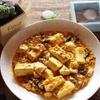 ??麻婆豆腐(カリーマーボトーフ)