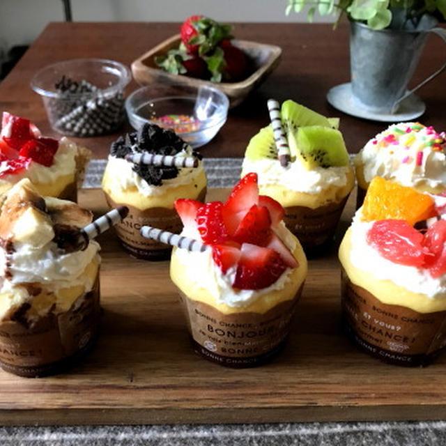 【簡単おやつ】焼くまで5分!フライパンでカップケーキ*ホットケーキミックスで