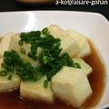 「めんつゆde簡単!自慢のコロコロ揚げだし豆腐」