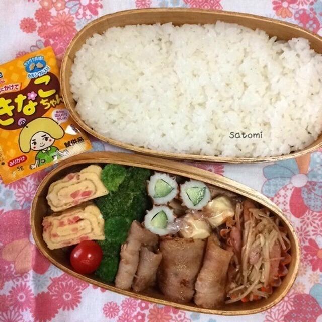 2015/03/17 今日のオッさん弁当と鉄スキ(*゚▽゚*)