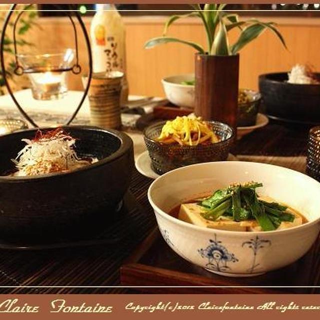 石焼スタ丼と韓国料理
