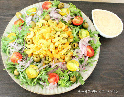 乳製品・オイル不使用♪豆乳ドレッシングdeマカロニのリース風サラダ