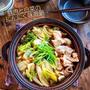 ♡豚肉と白菜のにんにく味噌鍋♡【#簡単レシピ#時短#節約#鍋】