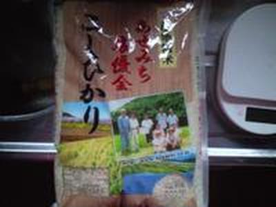 湯立てで白米(650)。。。あぜみち農優会コシヒカリ(栃木県さくら市金枝)(どらっぐぱぱす)