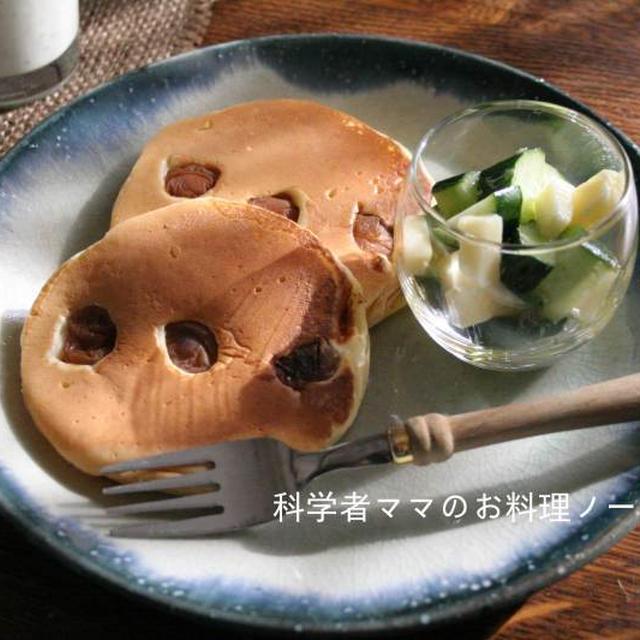 意外なパンケーキで朝ごはん☆