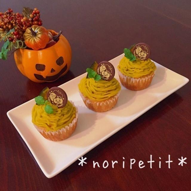 簡単♡かぼちゃキャラメルマフィンdeかぼちゃモンブラン♡とサンタさんにお願い♡