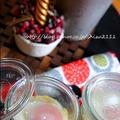 +*ローズマリー香るエッグスラット 簡単イタリアン鶏ハム+* by shizueさん