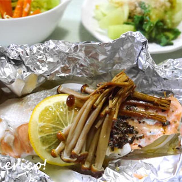包んで入れっぱなしで簡単!バジルが香る、鮭と新玉ねぎのホイル焼き