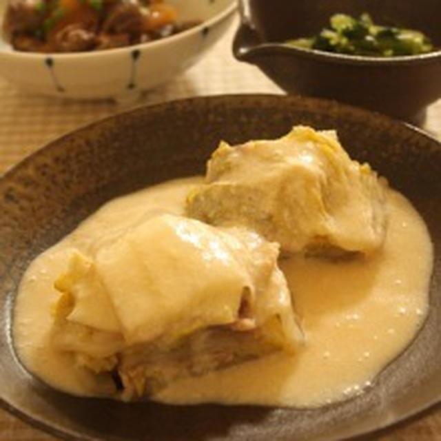 とろとろっ!白菜と豚バラのミルフィーユ蒸し豆乳クリームソース&牛すじと大根の煮込み
