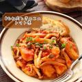 むね肉ときのこのトマト煮【#簡単 #時短 #節約 #作り置き #冷凍保存 #煮込みは10分 #ご飯にもパンにも◎ #主菜】