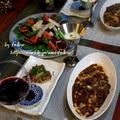 ◆自家製ツナサラダと手作り柚子こしょうの湯葉♪