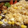 焼とうもろこしの黄金ガーリック炒飯