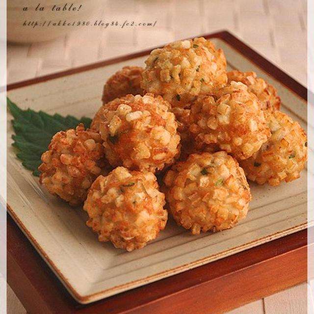*2つの食感*レンコン入り肉団子(レシピ付)