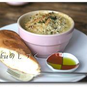 お鍋ひとつで☆アスパラとどっさり玉ねぎの牡蠣グラタン♪☆バター不使用ヘルシーメニュー☆ by shidukuさん
