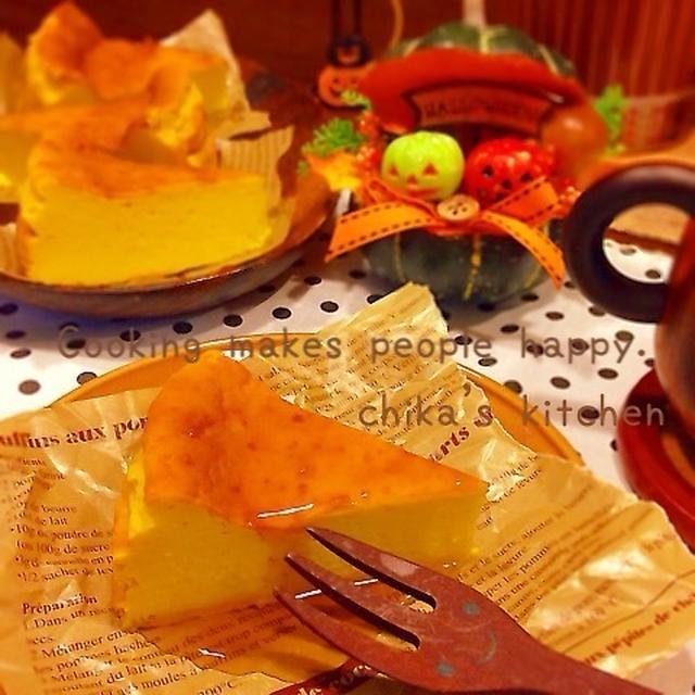 思い出のハニーかぼちゃのプリンケーキ♡ と おうちランチ♪