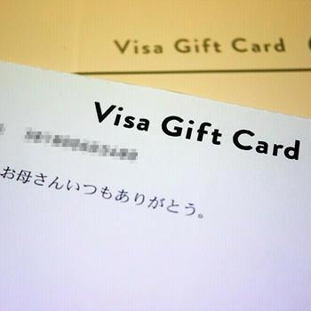 ■母の日プレゼント【遥々アメリカ東海岸在住の二女夫婦からギフトカードが届きました♪】
