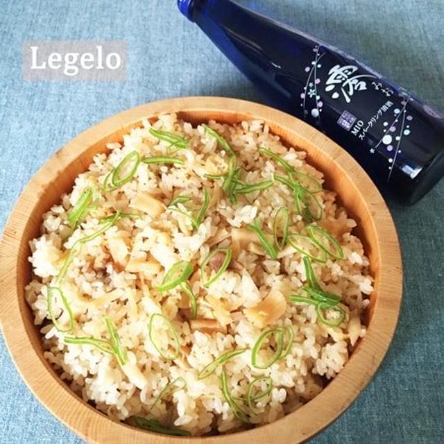貝柱とエリンギの 炊き込みごはん♪ 「澪」と楽しむパーティレシピ♪