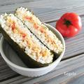 バジルチーズライス&トマトエッグの「おにぎらず」朝ごはん お弁当に ♪