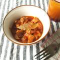 ポルトガル料理 砂肝のトマトソース煮風 Moelas