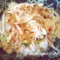 暑い毎日に火を使わないレシピをご紹介 刺身用鮭とアボカドのマヨ醤油丼