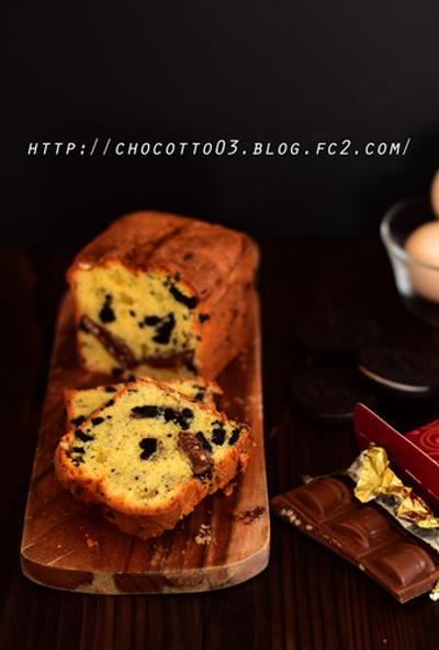 オレオとウォンカチョコのパウンドケーキ。