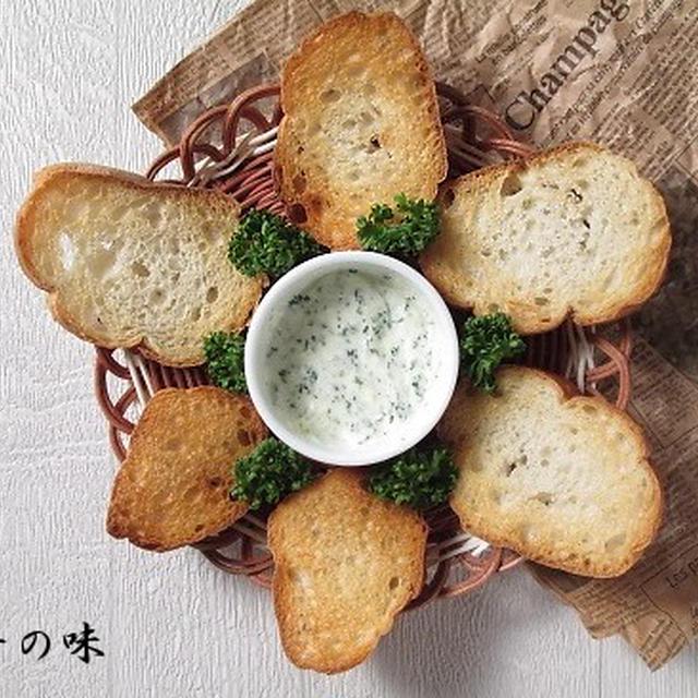 クリームチーズのガーリックディップ
