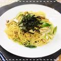 【めんつゆ✖️オリーブオイル】ネギとエリンギの麺つゆクリームパスタ