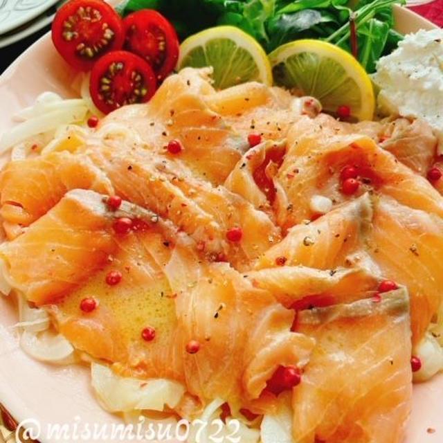 スモークサーモンのマリネ(動画レシピ)/Marinated smoked salmon.