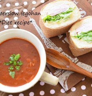 味噌トマトスープ。トマトジュースとお味噌のコクで簡単、忙しい朝にぴったり。
