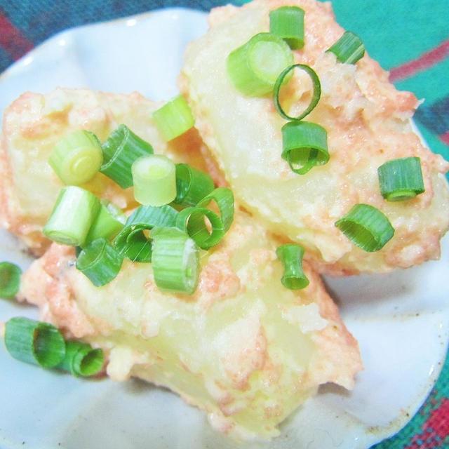 ●レシピ●ほっくほくポテトの明太マヨバター&お酒の話