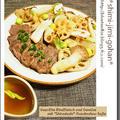 牛焼肉と季節野菜のプレート 白だし柚子胡椒ソース by 庭乃桃さん