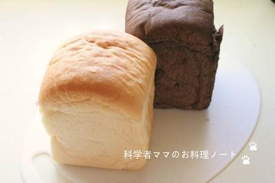 極上パンの朝の食卓