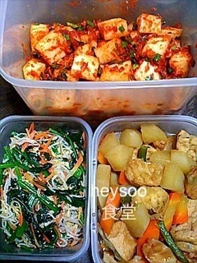 カクテキと三色ナムルとガンモと野菜の煮物