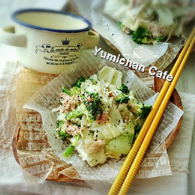 ♡春キャベツde作る♪ツナブロッコリーとキャベツの柚子胡椒マヨサラダ♡【粗切り柚子こしょう】