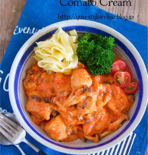 【レシピブログ連載】10分煮るだけ♩長時間煮込んだような旨味とコク♩『チキンのトマトクリーム煮』