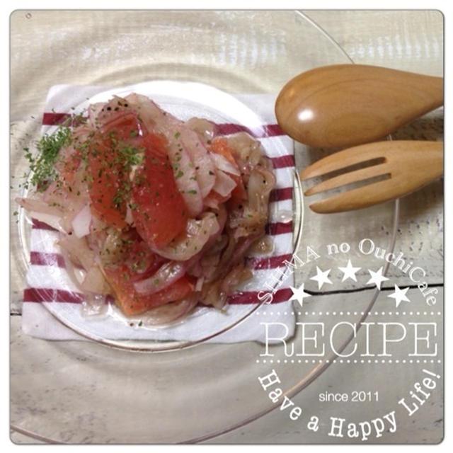 夏の爽やかサラダ♪タマネギとグレープフルーツのマリネサラダ