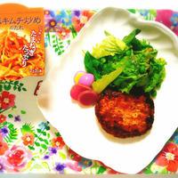 【レシピ】低糖質!鶏むね肉で簡単キムチバーグ
