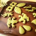 マクロビ 抹茶クッキー《卵・乳アレルギー対応 型抜きクッキー》