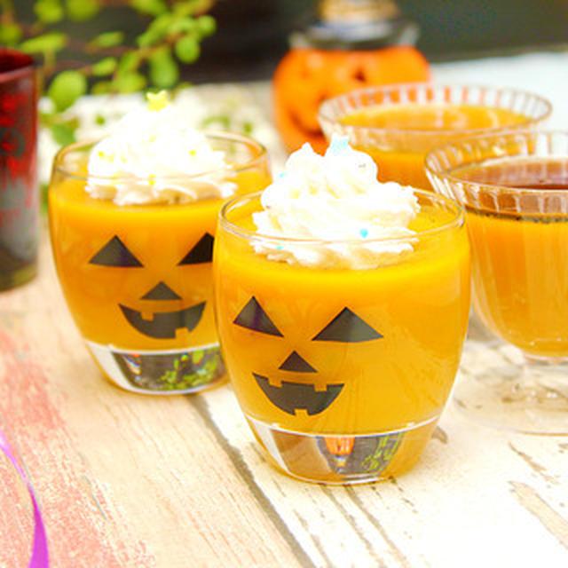 子供とママに♡簡単ハロウィンレシピ!『かぼちゃプリン』