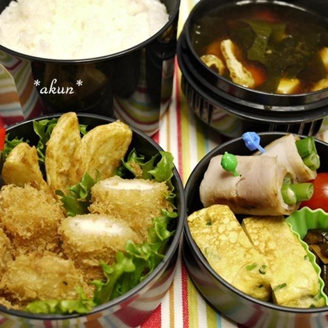 給食の賜物♪ イカフライとから揚げ粉でポテトフライのお弁当