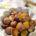 【豚こま肉団子とさつま芋の甘酢絡め】#節約#簡単#お弁当おかず