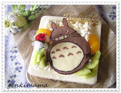 トトロのレアチーズケーキ♪