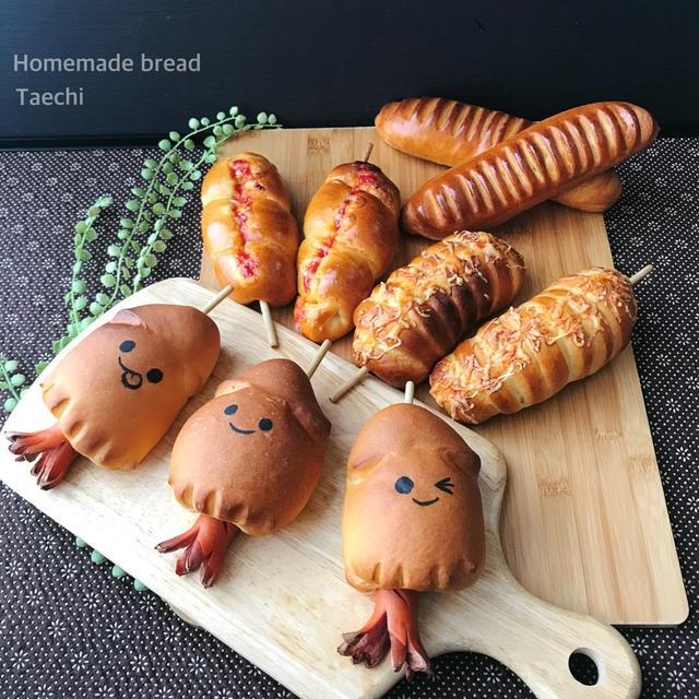 楽しい成形パン♪フランクソーセージパン