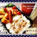 4月26日鶏胸肉のオイマヨあえ弁当✻✻今日のてんびん座は4位