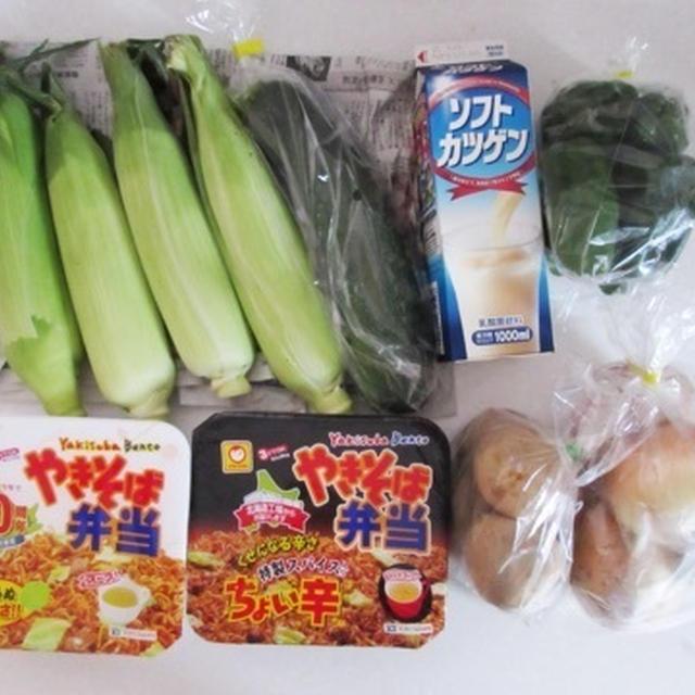 朝採り野菜の旨さ爆発‼️
