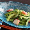 ゴーヤーとタコの和え物-美肌レシピ【ハダレピ】 by モモ@美肌レシピさん