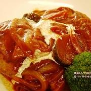 豆腐ハンバーグ~野菜たっぷりのソース~